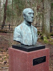 Alum Class of 1867 bust sculpture of Alexander Croft Shaw